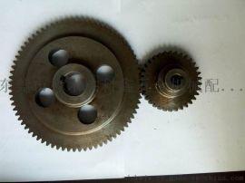 桂北磨牀升降齒輪、升降電機、卡盤、操縱箱