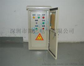 深圳配电箱 显示屏配电箱 小型配电箱