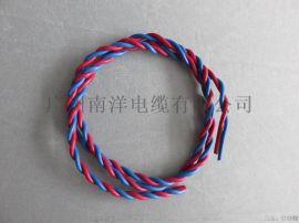 广东南洋300V多股铜芯ZC-RVS-2*1.5mm2双绞电线
