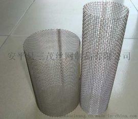 安平三茂丝网生产定制不锈钢滤筒 销售各种丝网滤筒
