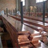 專業生產銅排 導電銅排 卷銅排 可發圖定製加工