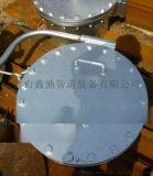 供人出入常压人孔 DN500带臂人孔 罐壁人孔厂家