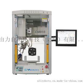 pcb板元器件插件自动焊锡机