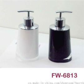 孚沃思FW-6813**水晶胶洗漱用品