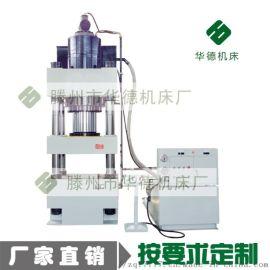液压机能做什么500吨化粪池隔板模压油压机 压力机