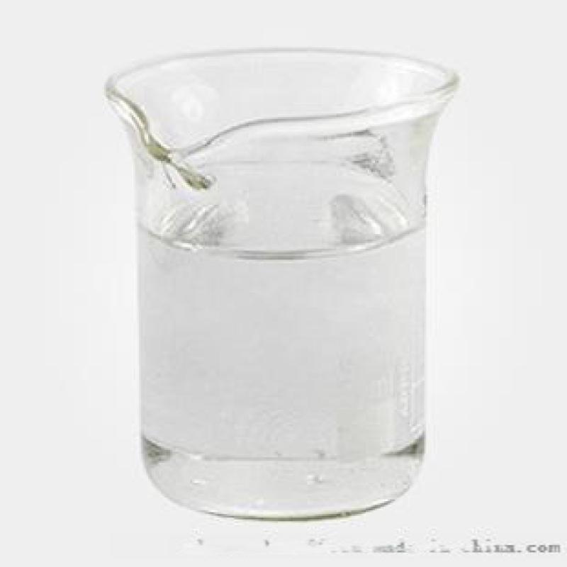 **氧化芳樟醇1365-19-1,质量保证