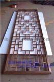 廠家定製不鏽鋼屏風隔斷 玄光臥室客廳裝飾屏風