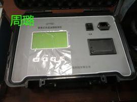 便携式油烟检测仪青岛路博三款仪器的区别