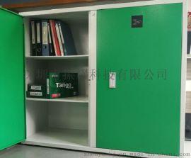 振耀办公型智能2门文件柜