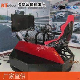 赛车模拟器系统组成 赛车模拟器产品特点