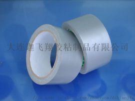 易撕胶带-聚酰亚胺胶带-通化胶带母卷-胶带厂