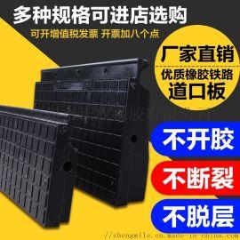 三门县厂家P43型橡胶道口铺面板厂家直销
