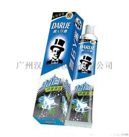 青島供應黑人牙膏 廠家直銷量大從優全國發貨