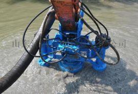 市政管道泥沙清理抽砂泵  挖机液压清淤泵