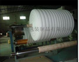重庆珍珠棉公司-重庆珍珠棉卷材发泡工厂
