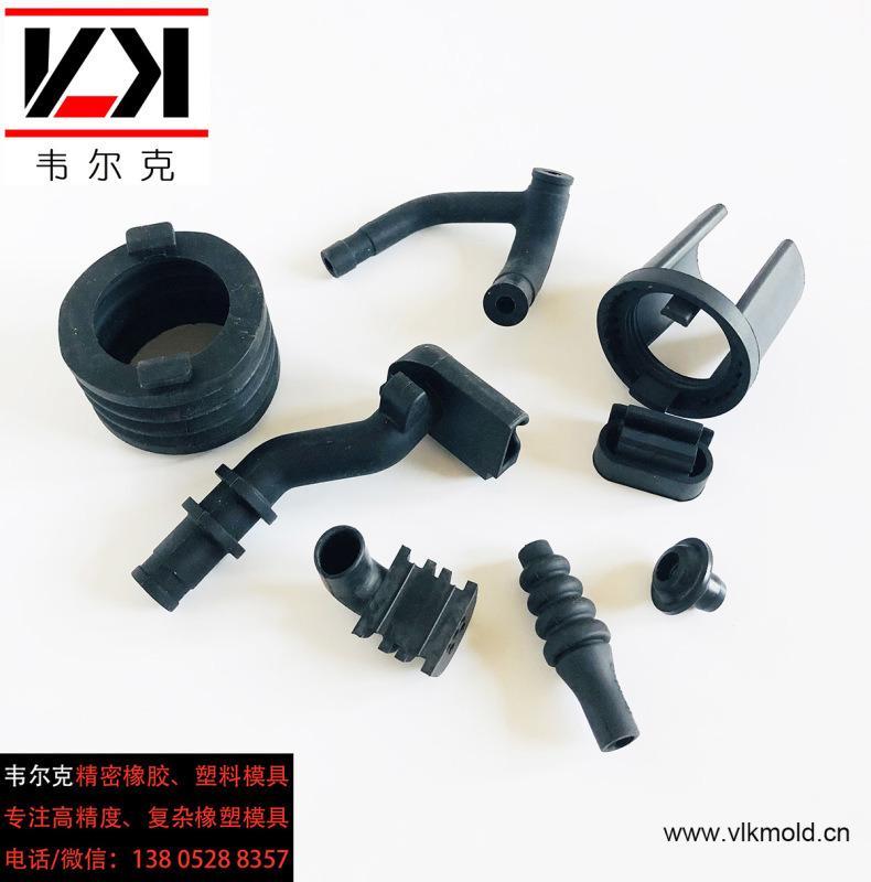 橡胶模具,注塑模具,韦尔克精密橡塑模具