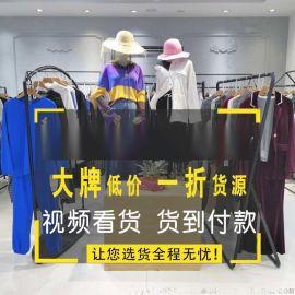 韩版女装网哈市她衣柜分布尾货女装批发连衣裙香云纱品牌女装