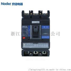 上海良信塑壳断路器NDM3E-125H-3358