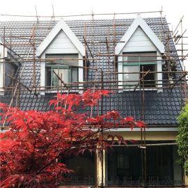 彩鋼屋面板 彩鋼琉璃瓦828型屋面瓦
