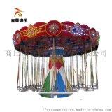 童星廠家特別推出景區遊樂設備豪華搖頭飛椅