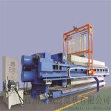 全自动污水处理压滤机 自动曲张振打厢式压滤机