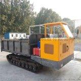 果园履带运输车 1T小型履带车 手扶式履带运输车