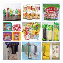 食品袋生产厂家