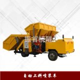 雲南麗江拖拉機頭噴漿車/邊坡支護噴漿車配件銷售