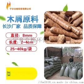 荆门京山环保生物颗粒燃料厂家直销 木屑生物燃烧颗粒