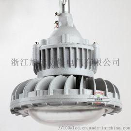 太原10wLED防爆灯,XQL2040防爆LED灯