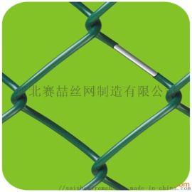 厂家供应4米高墨绿色喷塑篮球场围栏网