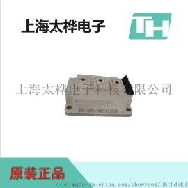 英飞凌欧派克IGBT模块FF100R12KS4