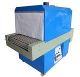 英德全自动热收缩机/PE膜收缩包装机厂家封切收缩机