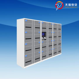 电子文件交换智能文件流转柜智能交换箱天瑞恒安