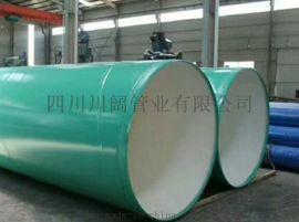 四川涂塑钢管厂家生产批发直销多规格