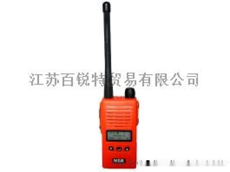 新阳升ZXF-N2000 防爆手机 海事防爆对讲机