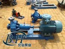 RY65-50-160高温导热油泵