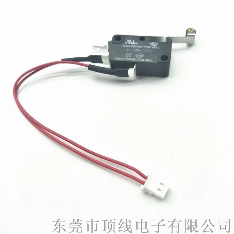 开关线束 防水 焊接 压着微动开关电子线端子线