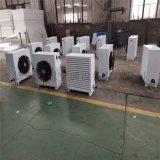5GS 热水暖风机   大棚暖风机