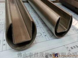 夹玻璃专用凹槽管,各类异型管厂家直销