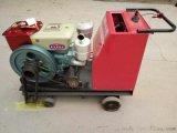 忻州市混凝土防滑切纹机两公分 三公分深槽随便切