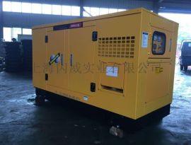 大型水冷柴油发电机SHWIL