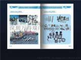 沙井宣传册制作A4大小包含排版设计免费打样送货上门