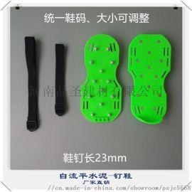 自流平水泥施工工具钉鞋 防粘起水泥施工钉鞋生产厂家