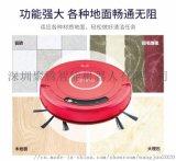 智能扫地机器人自动吸尘器地中国红