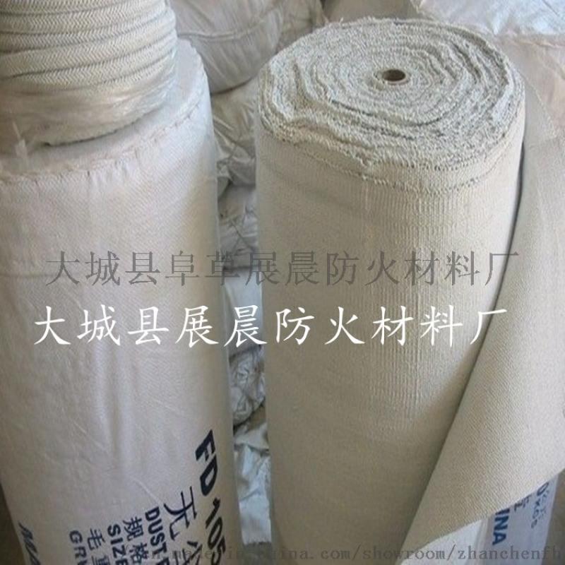 生產石棉布 無塵石棉防火布 耐高溫石棉布