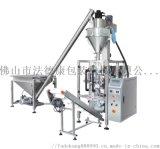 五谷杂粮粉末包装机 自动螺杆上料计量立式包装机 营养粉末包装机