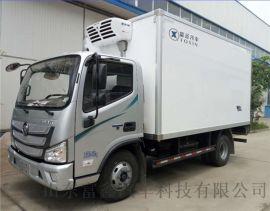 福田冷藏车 欧马可4.2米冷藏车 冷藏车厂家
