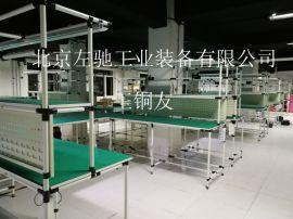 供应北京线棒管货架,精益系统,线棒管,柔性工作台,线棒管工作台