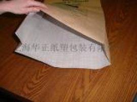 供應化工顆粒包裝袋、 牛皮紙袋